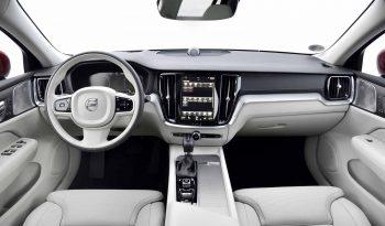 New Volvo V60 Cross Country full